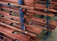China Copper alloy material wholesale