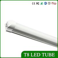 Wholesale Integrating 600cm 10W T8 led tube from china suppliers