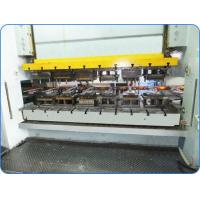 China ONE BAR SYSTEM OBO-series For Single Press Line wholesale