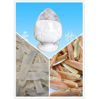 Wholesale Special Molecular Weight Chitosan from china suppliers