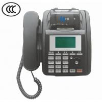 Buy cheap CDMA Fixed Wireless Phone CDMA Air Charger from wholesalers