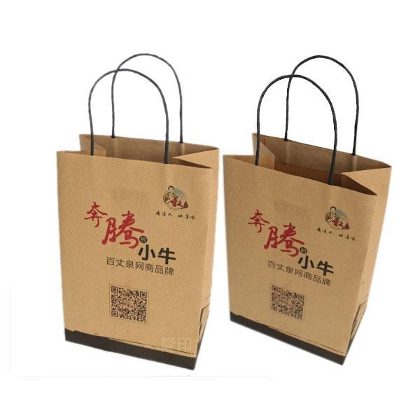 custom printed paper bags Paper shopping bags and merchandise bags bagbarncom offers plain bags shipped from our large selection of inventory and custom made bags at the lowest prices on the.