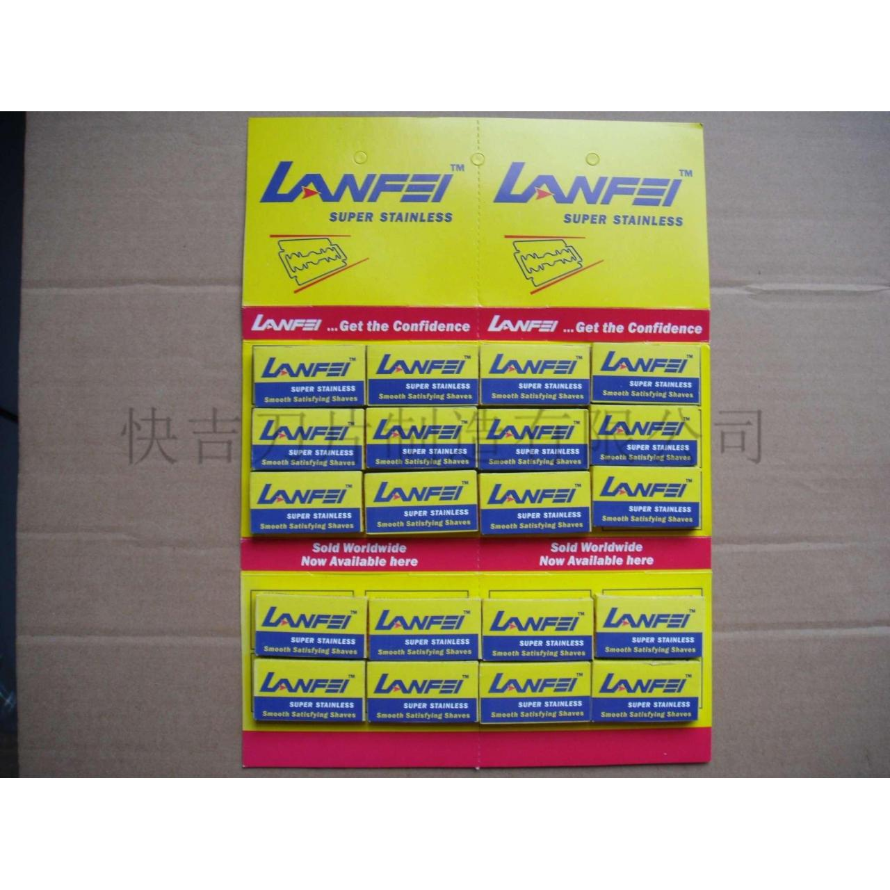 Wholesale Safety Razor Blade LANFEI(Yellow Box) from china suppliers