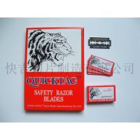 Wholesale Safety Razor Blade QUICKTAG from china suppliers