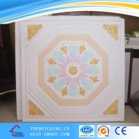 China Glass Fiber Reinforced Colorful Gypsum Ceiling Tile on sale