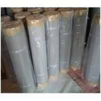 China Gutter Guard wholesale