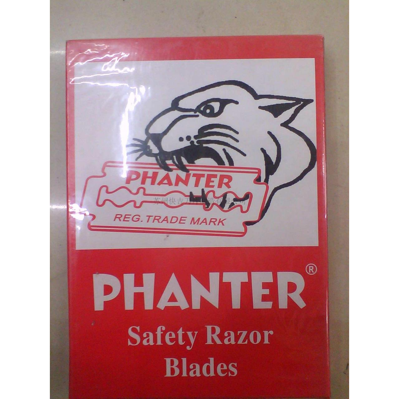 Wholesale Safety Razor Blade PHANTER from china suppliers