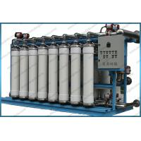 Buy cheap Water Treatment System 40th Hollow fiber ultrafiltration machine from wholesalers