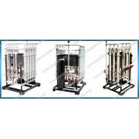 Buy cheap Water Treatment System 5th Hollow fiber ultrafiltration unit from wholesalers