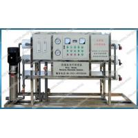 Pure Water System 3.0TH Pure Water Treatment System