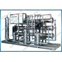 China Pure Water System Commercial Pure Drinking Water Treatment wholesale