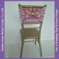 China C320A elegant stretch satin blush pink wedding chair cover wholesale wholesale