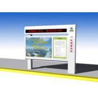 Wholesale Light Box street advertising box with scrolling from china suppliers