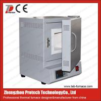 Wholesale Dental burnout furnace from china suppliers