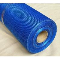 China ENGLISH Alkali-resistant fiberglass mesh wholesale