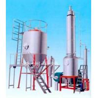 Wholesale Closed cycle spray drying equipment from china suppliers