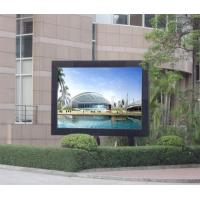 PH12 Outdoor LED screen