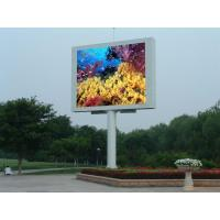 China PH20 Outdoor LED screen wholesale