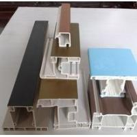 China pvc extrusion profile mould made in china wholesale