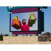 China PH12 Outdoor LED screen wholesale