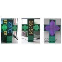 China Cross led display wholesale