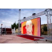 China PH10 Outdoor rental LED screen wholesale
