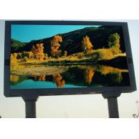 China PH16 Outdoor LED screen wholesale