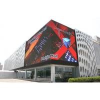 China PH10-Outdoor LED screen wholesale