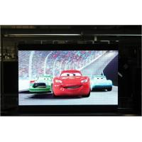 Buy cheap P5 Indoor LED screen from wholesalers
