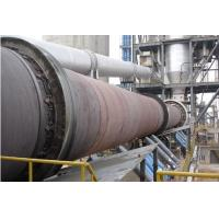 China Rotary Kiln Rotary kiln wholesale
