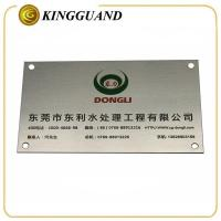 China Personalised Senior factory cheap etching steel signs wholesale
