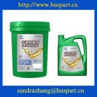 China Bus engine 18L10w40 Natural Gas Engine Oil Yutong Bus Best Engine Lubricant wholesale