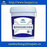 China Bus engine Deicing fluid for engine cooling system, Antifreeze Coolant liquid wholesale