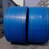 China Conveyor Belt  Oil Resistant Conveyor Belt wholesale