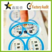 Buy cheap Waterproof Transparent Product Label Roll Sticker Printing Roll Label from wholesalers