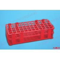 Wholesale Products Multi-Rack Multi-Rack from china suppliers