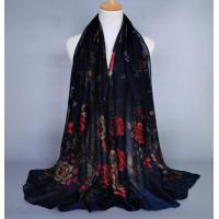 Buy cheap Stylish scarves wholesale from wholesalers