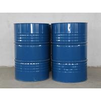 Wholesale DEP Diethyl Phthalate (DEP) from china suppliers