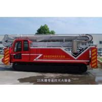 China 25M Remote Control Track Mobile Fire Fighting Equipment wholesale