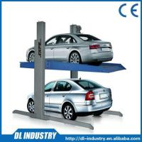 China Auto car lift for 2016 wholesale