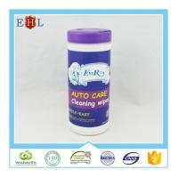 Interior car care products quality interior car care products for sale for Best interior car care products