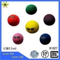 China Promotional Smile face cheap soft rubber ball wholesale