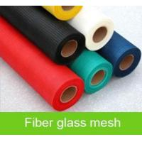 China Fiber Glass Mesh wholesale