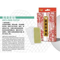 China Relieve Pain Patch on sale