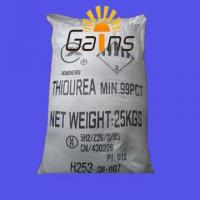 China Other chemicals Thiourea wholesale