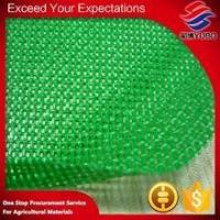 China 1.8x50m roll 50% green shade net for greenhouse wholesale