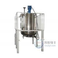 China Vacuum emulsifying mixer Water bath, storage tank wholesale
