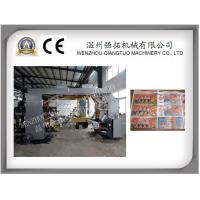 China high speed 4 Colours toy money flexographic printing machine wholesale