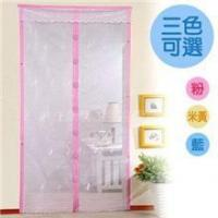 China DIY magnetic automatic screen door XG-005 wholesale