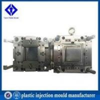 China logo plastic injection mould wholesale